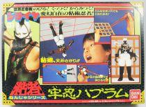 Giraya Ninja - Bandai Japon - Habrum (en boite)