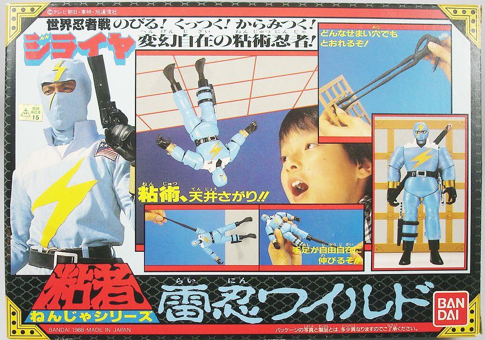 Giraya Ninja - Bandai Japon - Wild (en boite)