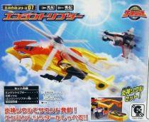 Go-Onger - Engine Toripter - Bandai