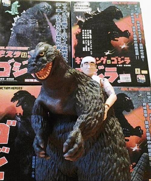 Godzilla - 12\'\' Medicom Real Action Heroes 2001 - 1957 Godzilla