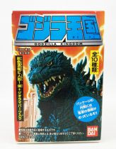 Godzilla - Bandai Gashapon Mini-Figure - Baragon