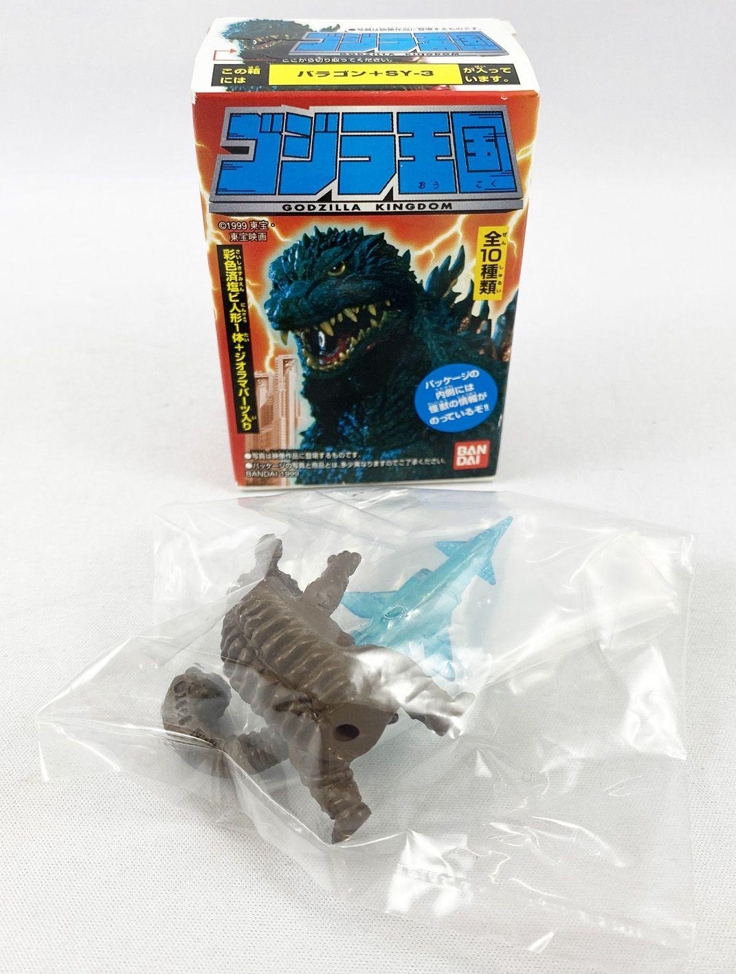 Godzilla - Bandai Gashapon Mini-Figure - Baragon