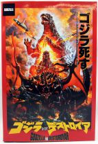 Godzilla vs Destroyah (1995) - NECA - Burning Godzilla 7\'\' action-figure
