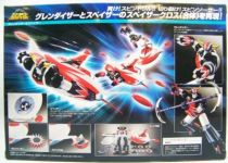 Goldorak - Bandai Super Robot Chogokin - Grendizer & Spazer 03