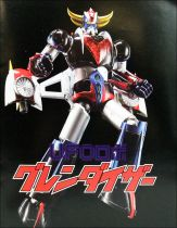 Goldorak - King Arts DFS067 - Goldorak & Alcorak - Robot métal articulé avec système lumineux