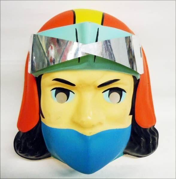 Goldorak - Masque de carnaval SARTI (Italie 1978) - Alcor