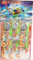 Goldorak - Nomura - Présentoir de jouets de bazar helicoptères