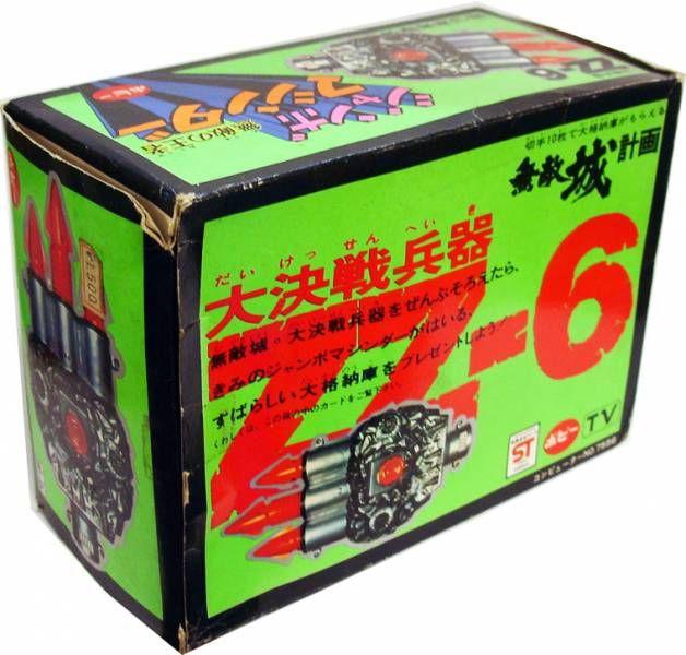 Goldorak - Shogun Jumbo Machinder Fist ZZ-6 - Popy