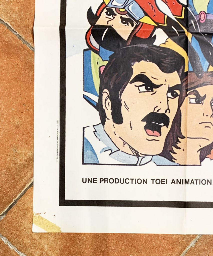 Goldorak au Cinéma - Affiche 120x160cm - Toei Dynamic Pictural AMLF-Paris