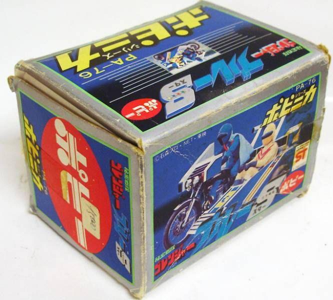 GoRanger - Blue Star - Popynica (Loose in box)