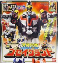 Goseiger - Gosei Grand DX - Bandai