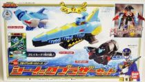Goseiger - Seaick Brother Set - Bandai