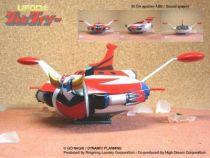 Grandizer - High Dream - 12\'\' Grendizer Spazer