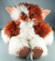 Gremlins - Quiron plush doll - Mogwai 16 inch 40 cm