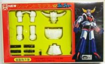 Grendizer - Bandai - Grendizer Robot joint model-kit