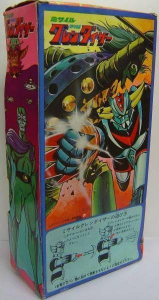 Grendizer - Bandai - Missile-Grendizer