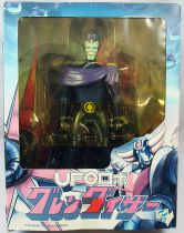 Grendizer - High Dream - Gandal