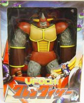 Grendizer - High Dream - King Gori