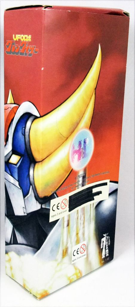 Grendizer - High Dream - Koji Kabuto