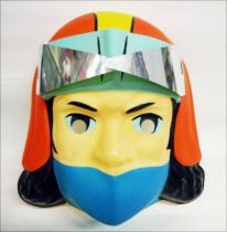Grendizer - Koji Kabuto (Alcor) face-mask (SARTI Italy 1978)