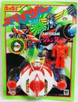 Grendizer - Spazer wind-up toy - Robin 1977