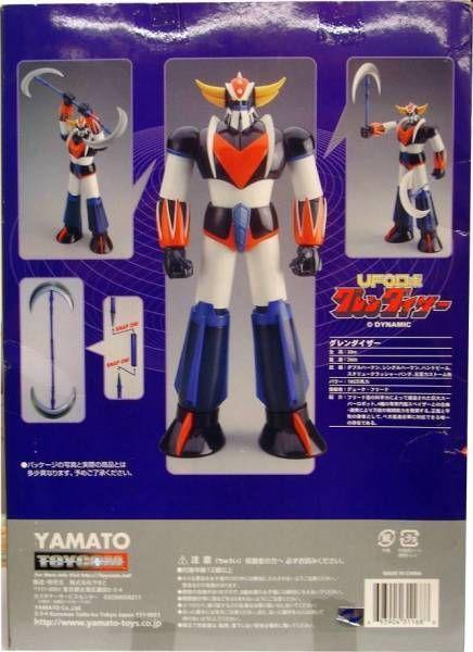 Grendizer - Yamato - 12\'\' figure