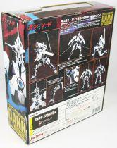 Gun X Sword - Dann of Thursday - FullAction Max Factory