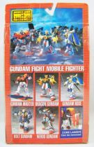 Gundam Seed - 4.5\'\' Mobile Suit Action Figure - GF13-009NF Gundam Rose (Completed)  02