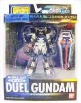 Gundam Seed - 4.5\'\' Mobile Suit Action Figure - Mobile Suit GAT-X102 Duel Gundam 01