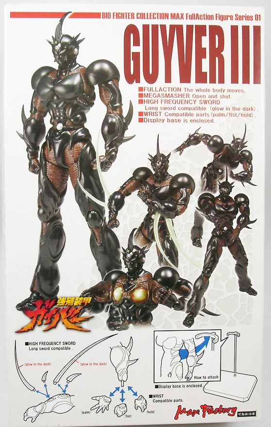 Guyver - Bio Fighter Collection Max 01 - Guyver III - Max Factory