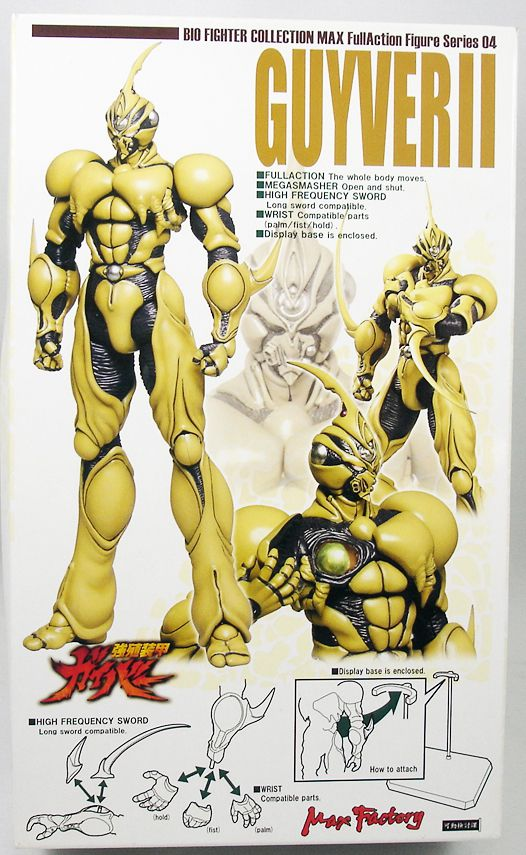 Guyver - Bio Fighter Collection Max 04 - Guyver II - Max Factory