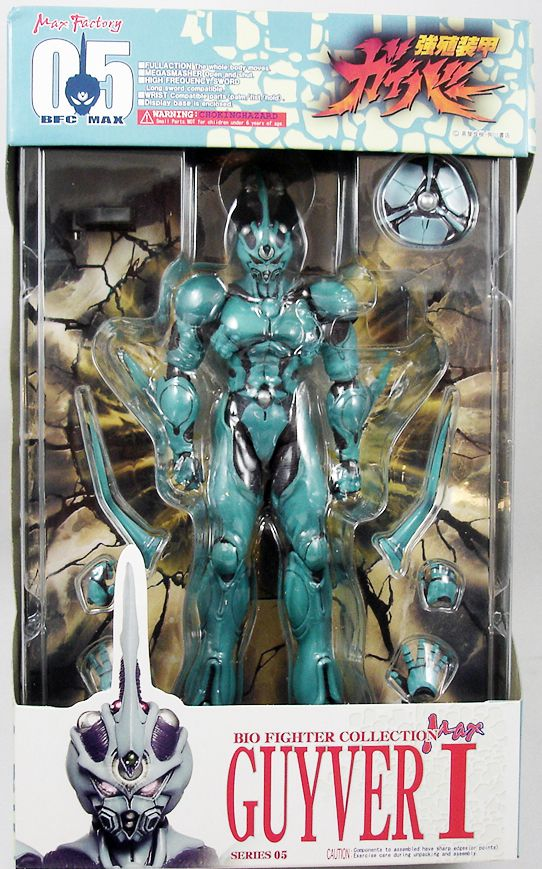 Guyver - Bio Fighter Collection Max 05 - Guyver I - Max Factory