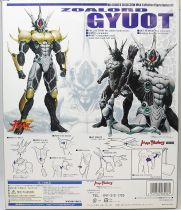 Guyver - Bio Fighter Collection Max 07 - Zoalord Gyuot - Max Factory