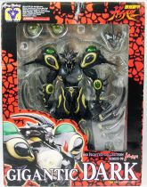 Guyver - Bio Fighter Collection Max 09 - Gigantic Dark - Max Factory