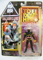 Hakaider - Figurine Toei Tokusatsu Heroes - Banpresto