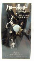Harry Potter et les Reliques de la Mort (part.2) - Dragonne Téléphone Promotionnelle (Japon) - La Prophétie