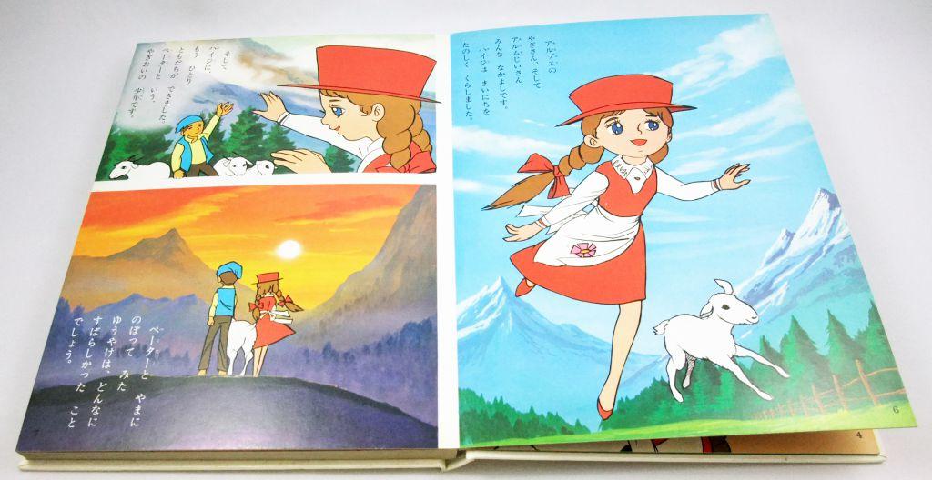 Heidi - Illustrated Hardcover Story book - Japanese Edition Popular 1979