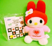 Hello Kitty - Keychain Plush - Super Lovers (Pink Rabbit) - Banpresto 2003