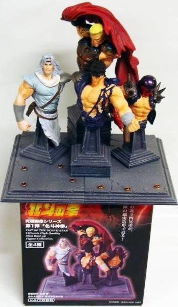 Hokuto no Ken - Kaiyodo bust-up collection - Hokuto Masters