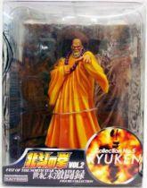 Hokuto no Ken - Kaiyodo Figure Collection vol.05 : Ryuken