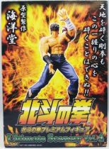 ken_le_survivant___sega___figurine_ultimate_scenery_kenshiro