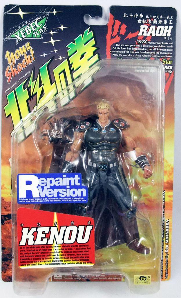 """Hokuto no Ken le Survivant - Xebec Toys - Figurine 199X - Raoh \""""repeain version\"""""""