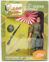Il était une fois... La IIème Guerre Mondiale - Mego - Fantassin Japonais