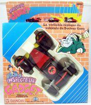 Inspecteur Gadget - Popy Bandai - la MADmobile, Véhicule du Docteur Gang