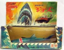 Jaws - Bandai - Jaws Motorized vinyl figure