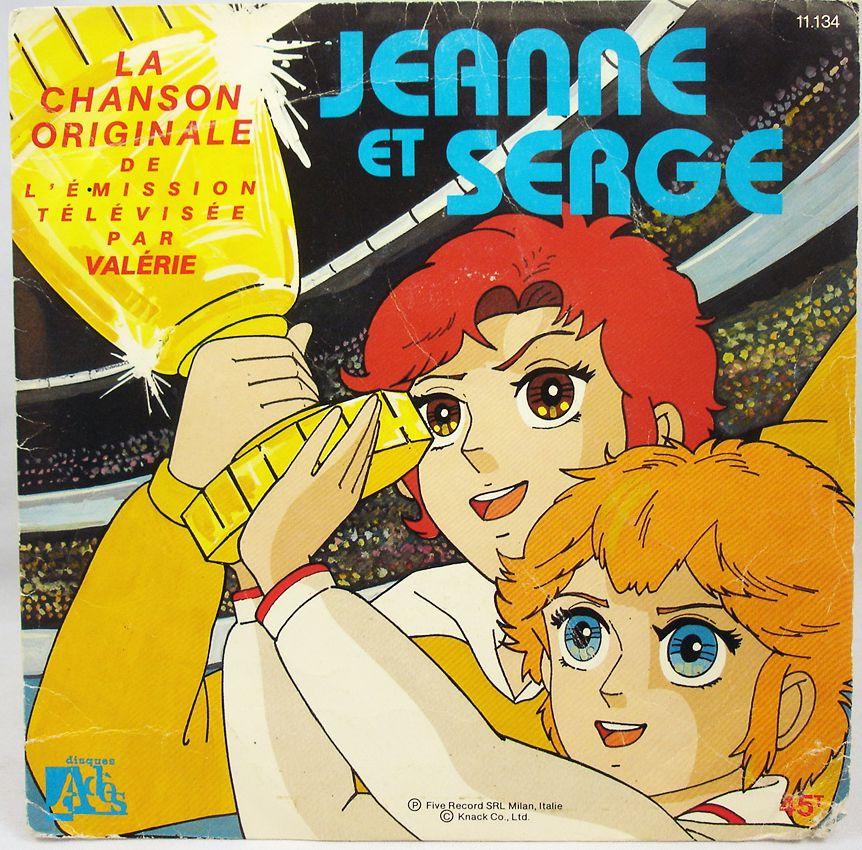 Jeanne et Serge - Disque 45Tours - Bande Originale Série Tv - Disques Ades 1987