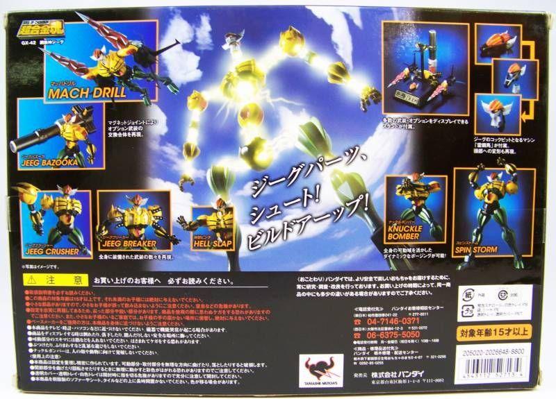Jeeg - Bandai Soul of Chogokin - GX-42 Koutetsushin Jeeg