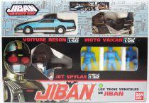 Jiban - Bandai - Coffret des 3 véhicules : Reson, Spylas, Vaican.