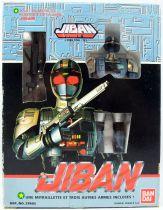 Jiban - Bandai - Figurine 15cm métal