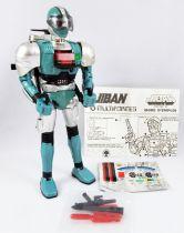 Jiban - Bandai - Figurine Jiban Multiformes DX 25cm (loose)